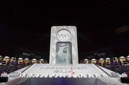 الاتحاد الاتحاد الوطني الاماراتي