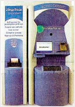ماكينات آلية لصرف الأدوية biz_2_b.jpg