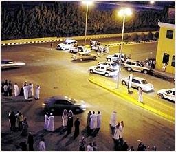 إحباط سعودية