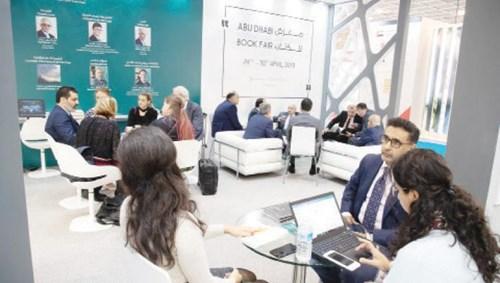 جانب من لقاءات دائرة الثقافة والسياحة - أبوظبي مع الناشرين (من المصدر)