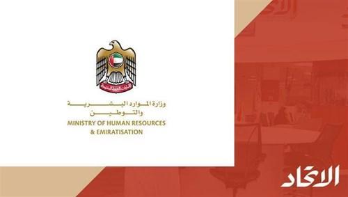 انطلاق القمة الحكومية للموارد البشرية 2018 في أبوظبي صحيفة الاتحاد