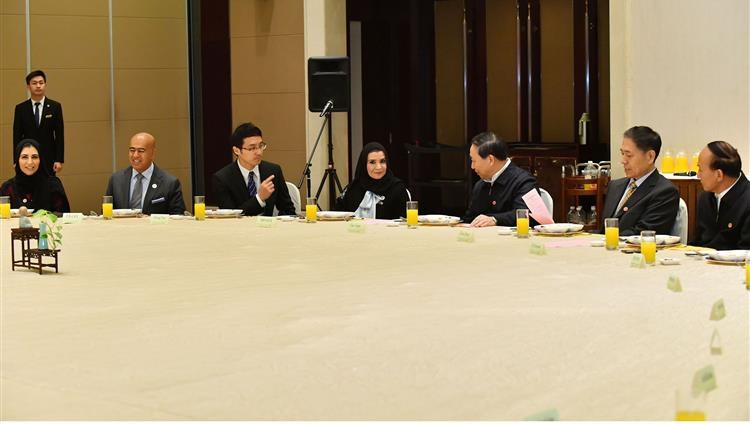 """The """"Federal National"""" delegation meets with many parliamentarians and leaders of the Chinese city of Nanjing"""