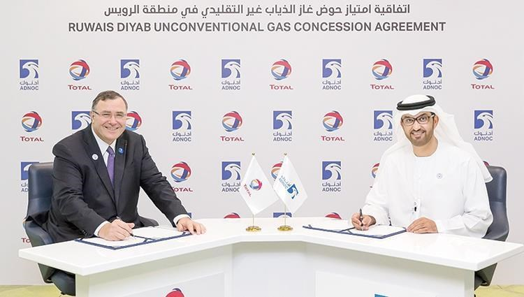 Al Jaber and Bouyan during signing of the agreement (from the source)