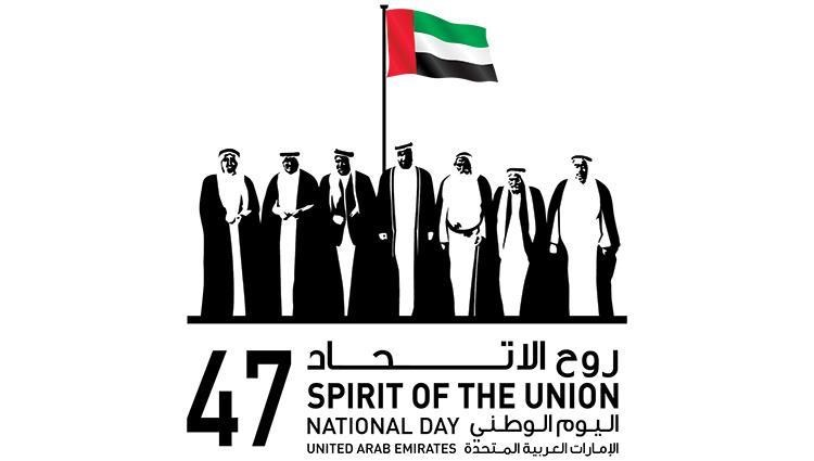 Paintings will be displayed during the official National Day celebrations