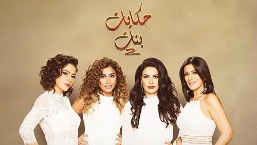 حكايات بنات 2 على قناة أبوظبي صحيفة الاتحاد