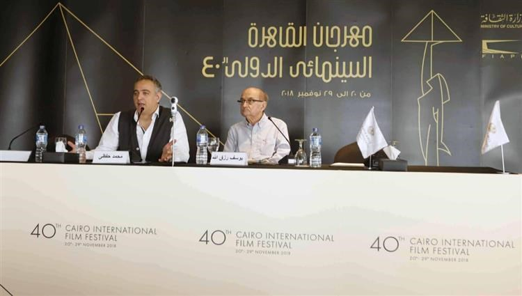 The Cairo Film Festival launches its 40th session inspired by the success of its first years
