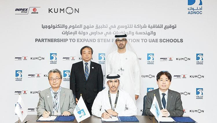 Sultan Al Jaber and Takayuki Ueidea, Al Mazroui and Arisa signed the agreement (from the source)