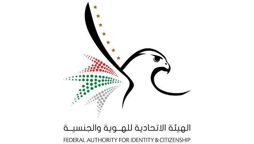authority logo