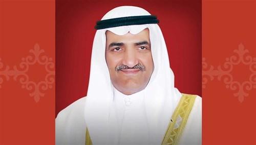 Hamad bin Mohammed Al Sharqi