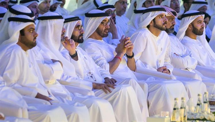 The second annual meeting of the United Arab Emirates government