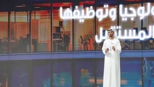 الاجتماعات السنوية لحكومة دولة الإمارات