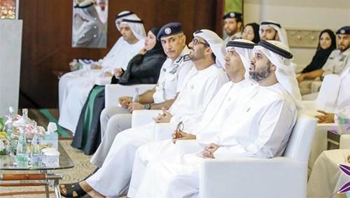 Image result for برنامج سمو الشيخة فاطمة بنت مبارك للتميز والذكاء المجتمعي