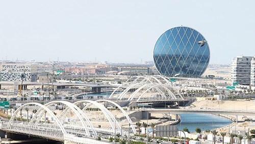 Abu Dhabi (Al Ittihad)
