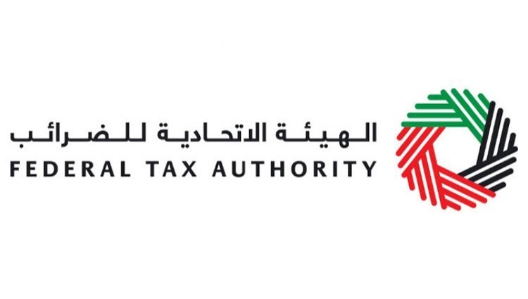 Federal tax authorities