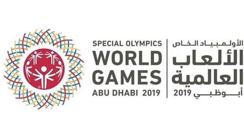نتيجة بحث الصور عن الألعاب العالمية (أبوظبي 2019).
