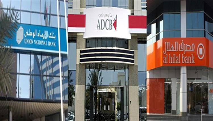 Al Hilal Bank, Abu Dhabi Bank and Union National Bank