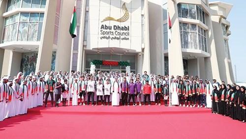 UAE flag over the newspaper Hamat – Al Ittihad