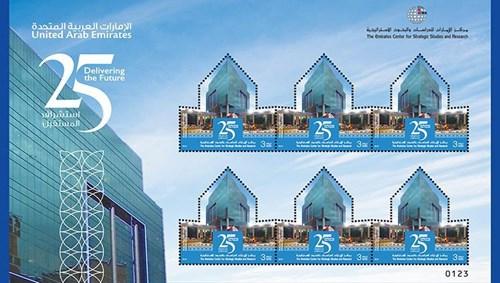 نتيجة بحث الصور عن مركز الإمارات للدراسات والبحوث الاستراتيجية 25 سنة
