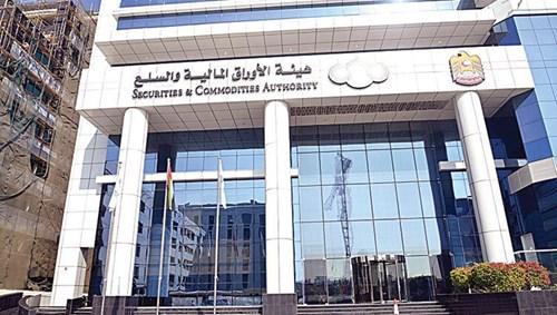 صحيفة الاتحاد الأوراق المالية تمنح 78 شركة تراخيص لمزاولة الأنشطة