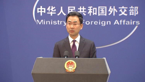 """الصين: مطالبة أميركا بالإفراج عن مسلمي الأويغور """"تدخل وقح"""" في شأن داخلي 201932903222998R1.jp"""