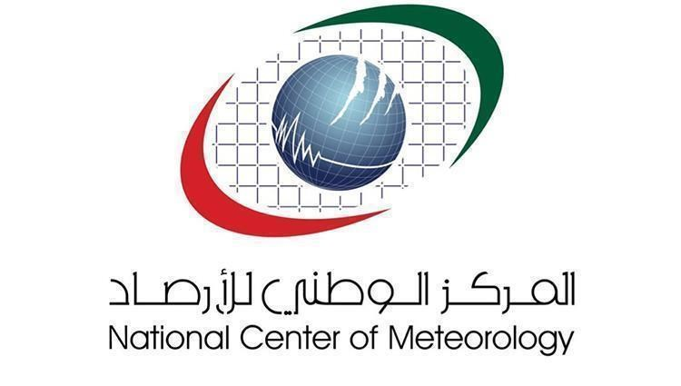 The National Meteorological Center