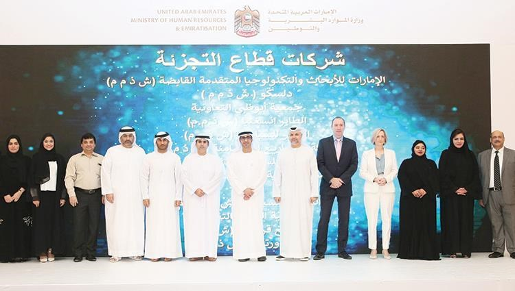 Al Hamli Honors Participants in UAE Round 2 (WAM)