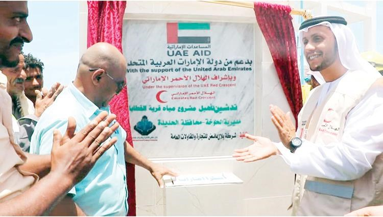 Installation of the first stone for the opening of the water project (WAM)
