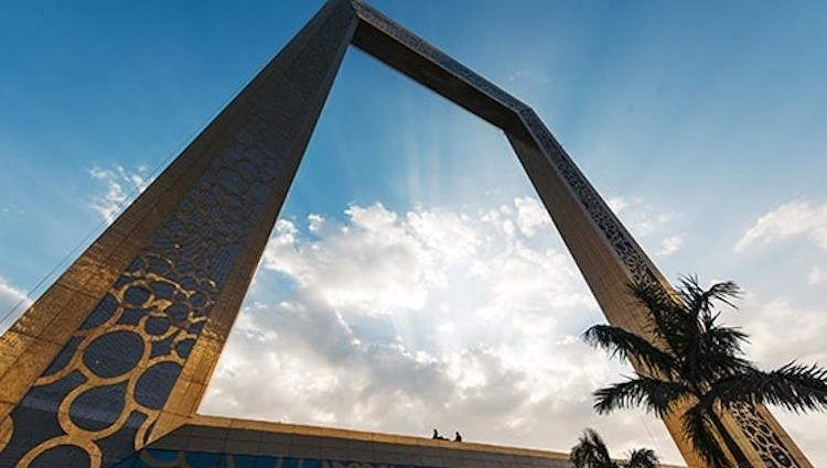 Dubai's largest building in the form of a