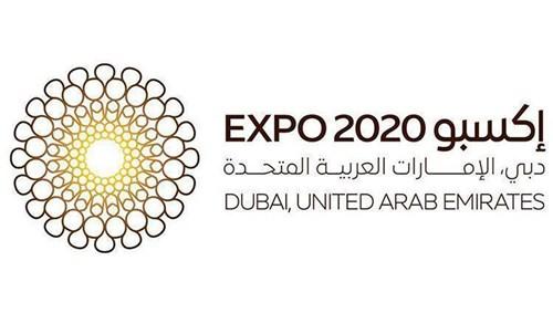 """""""إكسبو 2020 دبي"""" يكمل بناء مناطق الموضوعات الثلاثة - الاتحاد thumbnail"""