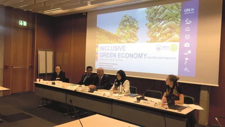 Launch of the first global environmental e-book in Geneva