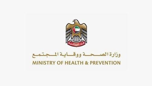 وزارة الصحة ووقاية المجتمع تسحب تشغيلة من دواء إمساك - صحيفة الاتحاد