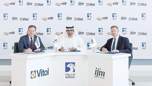 ADNOC acquires 10% of VTI