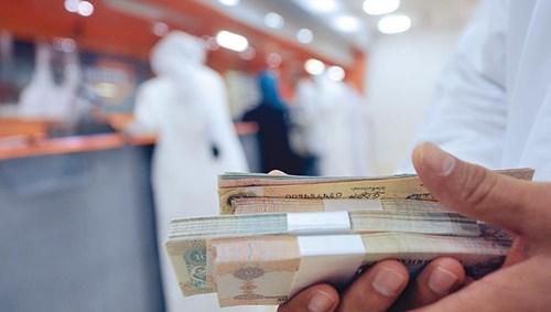 بنوك أبوظبي: تفاصيل إضافية حول الاستحقاقات والإعفاءات المصرفية