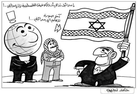 كاريكاتير - صفحة 6 21913