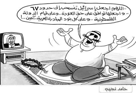 كاريكاتير - صفحة 6 21926