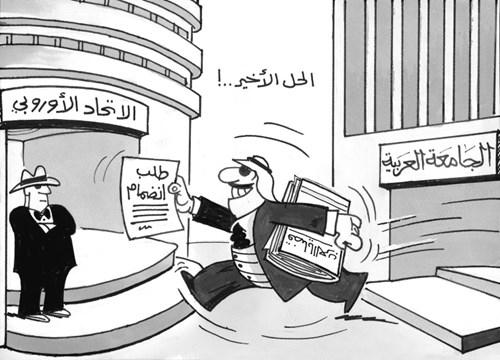 كاريكاتير - صفحة 6 Cartooon