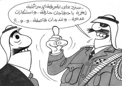 كاريكاتير - صفحة 2 Cartoon