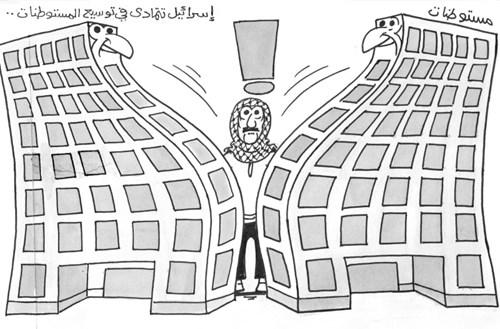 كاريكاتير - صفحة 4 Cartoon
