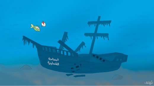 موسوعة من الكاركاتيرات cartoon.jpg