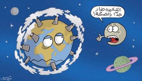 احدث الكاريكاتيرات الجديدة المضحكة جدا و المعبرة خقق cartoooon.jpg