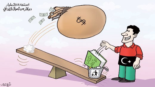 احدث الكاريكاتيرات الجديدة المضحكة جدا و المعبرة خقق cartoon.jpg
