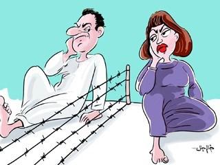 نتيجة بحث الصور عن هجر الزوجة