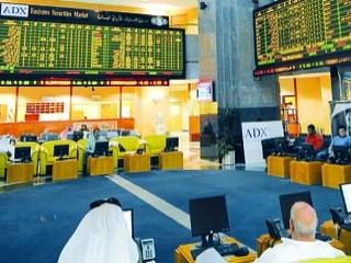 22a40643c خبراء: ترقية مركز الإمارات إلى الأسواق الناشئة الثانوية تعزز ارتفاع ...