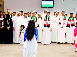 3e7cbf1a3 فعاليات اقتصادية تحتفل باليوم الوطني الـ 39 لقيام دولة الإمارات ...