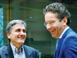 وزراء مالية اليورو يحاولون تجاوز مأزق الديون اليونانية - جريدة الاتحاد