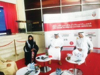 e6b414cc6 اقتصادية أبوظبي تقيم منصة تواصل في «العين التجاري» - صحيفة الاتحاد