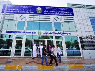 «الجنسية والإقامة»: لطلبات إصدار تأشيرات