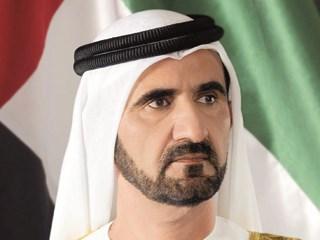 اخبار الامارات العاجلة mbr-300 محمد بن راشد يصدر قراراً باللائحة التنفيذية بشأن مكافحة الأمراض السارية اخبار الامارات  الامارات
