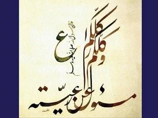 لوحات فنية من الخط العربي  1a-md-34561
