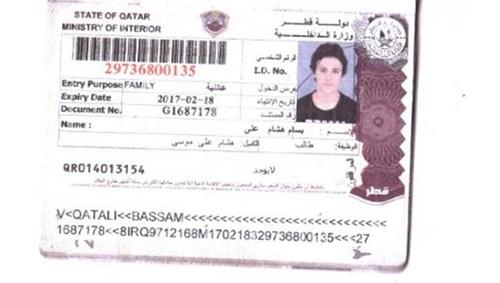"""رد: """"الآسيوي"""" يرفض احتجاج الإمارات على لاعبي  قطر المجنسين!!"""